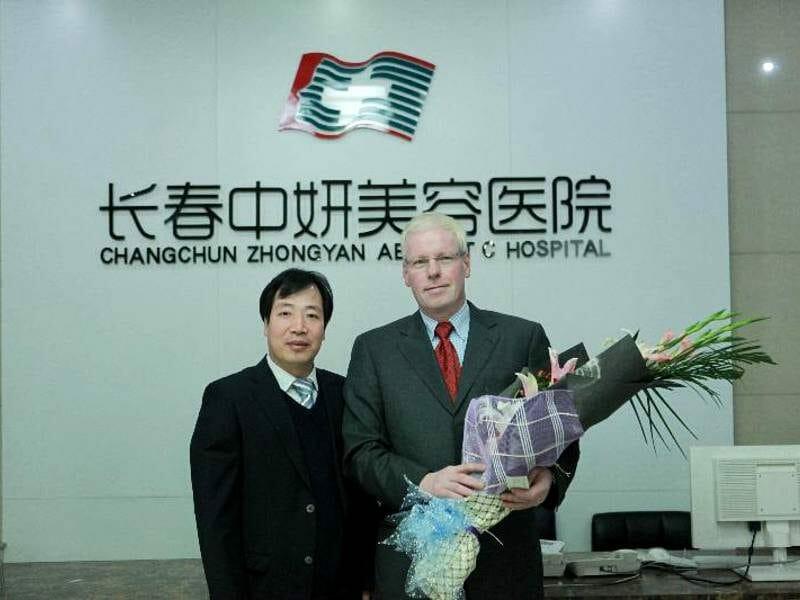 Kongress Plastische Chirurgen Peking 2014 7